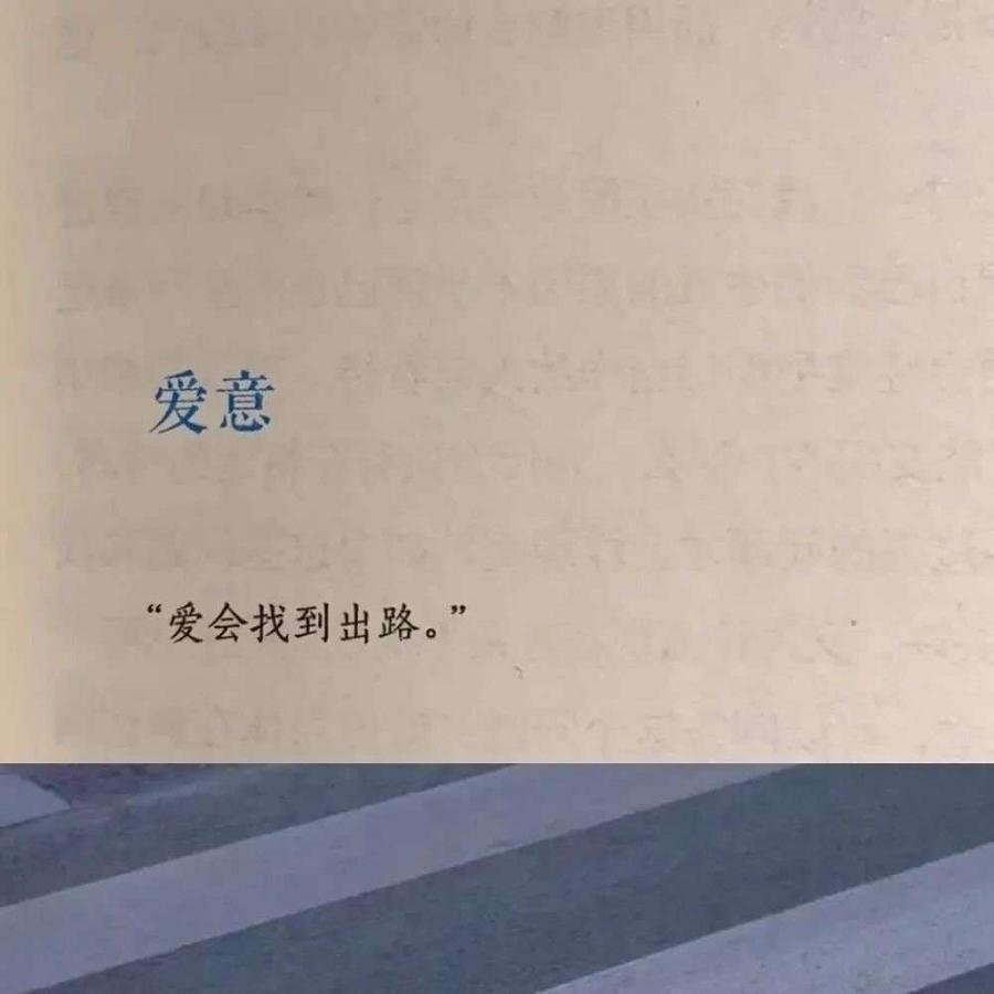 佛家经典禅语+中 佛说生命的真谛 第三张