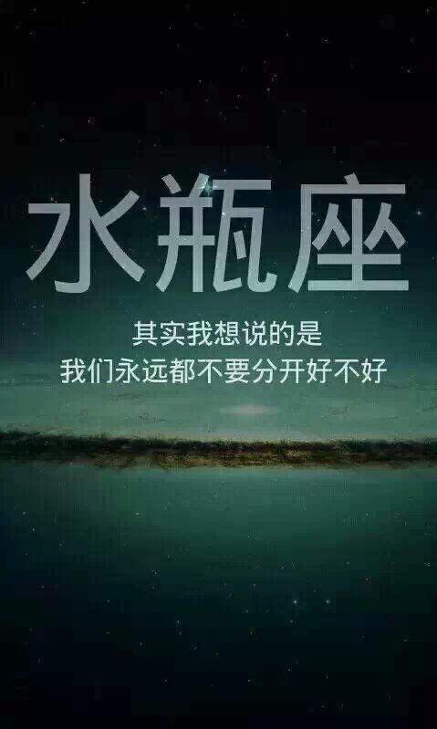 禅语心苑说精美词 佛心慧语的句子 第四张