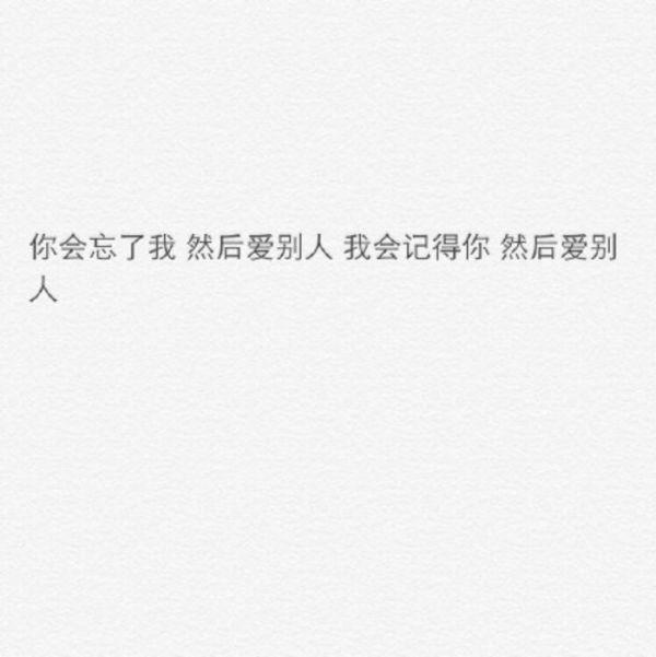 七字佛教禅语对联 佛经名言名句 第四张