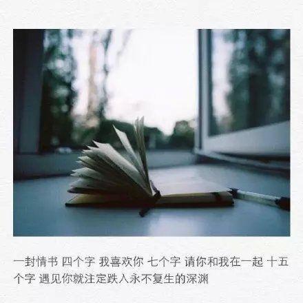 佛家经典禅语幸福 佛语录语录摘抄_4 第四张