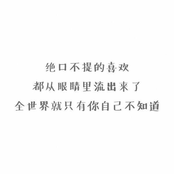佛心禅语经典句子 佛珠修心养性的句子_2 第三张