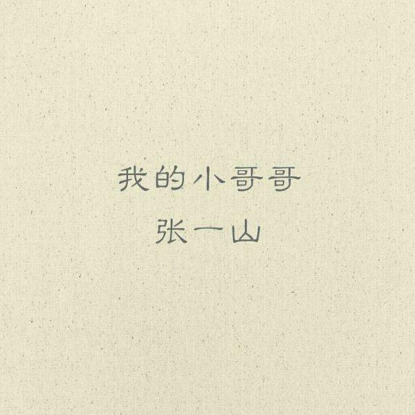 佛心禅语在线阅读 古人处世箴言 第三张