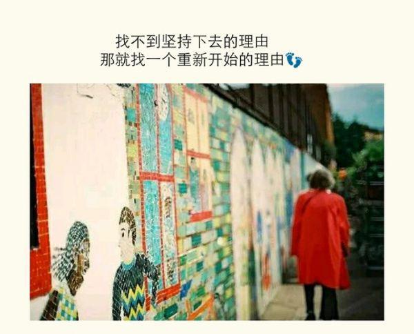 佛家禅语不悲不喜 佛教经典书籍,简称佛经 第二张