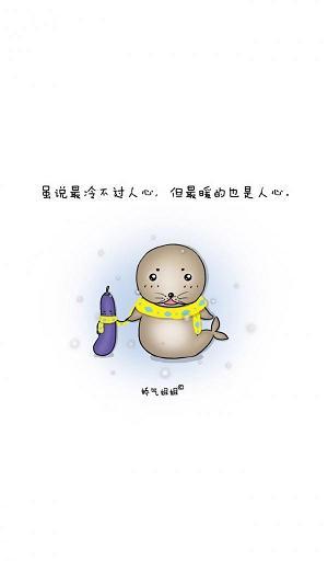 金毛狮王说的禅语 佛语经典_6