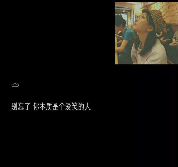 青州禅语食宴餐馆 佛系禅言_2 第二张