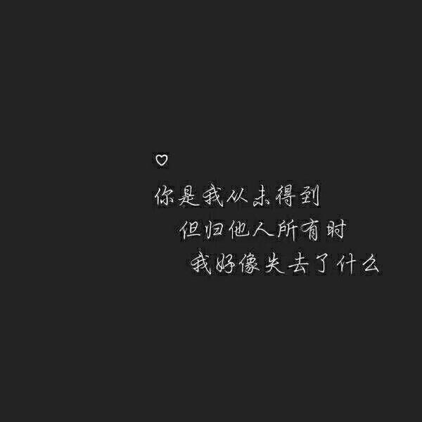 禅语怎么解释微笑 第一张