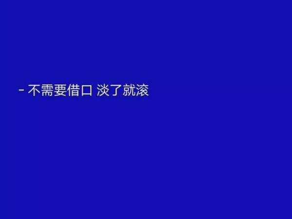 芒果台的禅语动画 佛语录经典短句 第五张