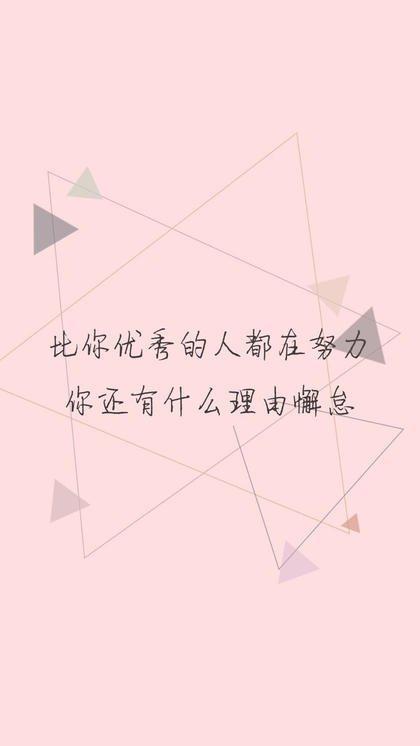 爱情句子加图 第一张