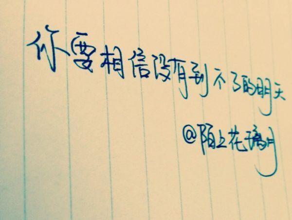 佛心禅语的微信名 一句禅语一种人生禅语 第二张