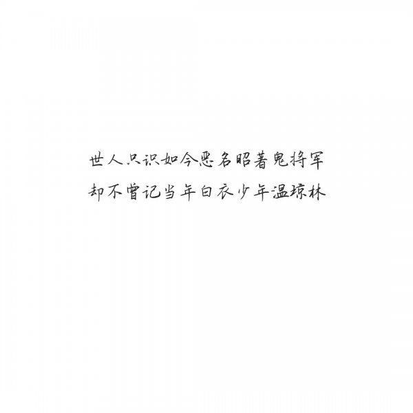 佩戴布袋和尚禅语 第一张