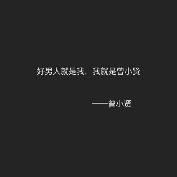 佛家经典禅语荷花 佛性的短句_2 第五张