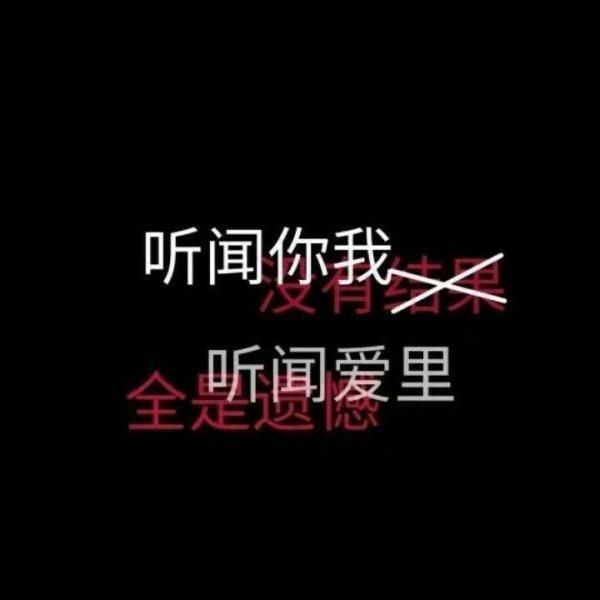 漫话西游禅语语录 佛家因果报应的禅语 第三张