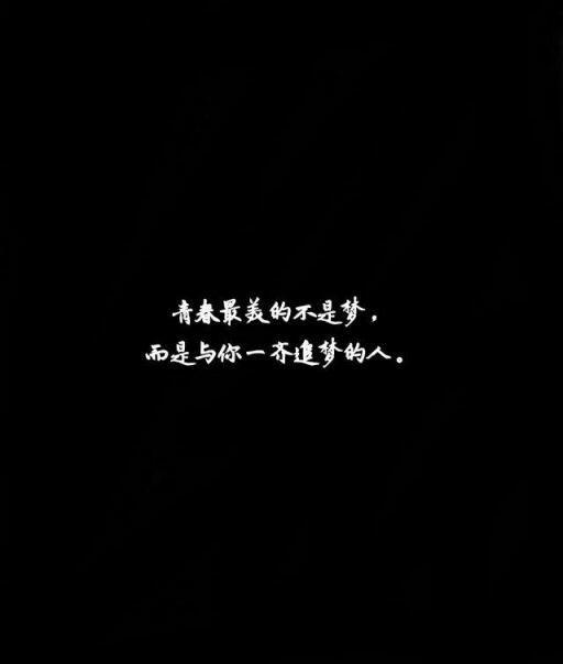 中国风里唯美句子 让人觉得暖心的句子 第二张