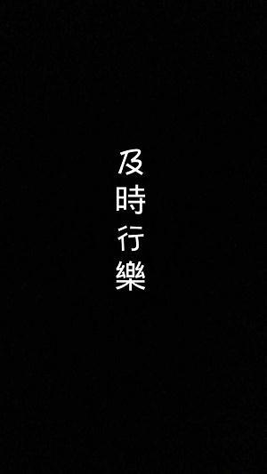 警告他人的禅语录 佛语名言名句摘抄 第四张