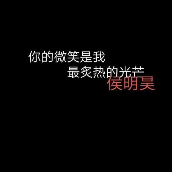感情一切随缘禅语 晨思语录 第四张