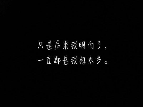 禅语心苑说精美词 佛心慧语的句子 第五张