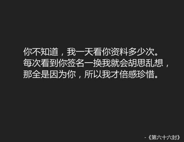 佛家的禅语有什么 第一张