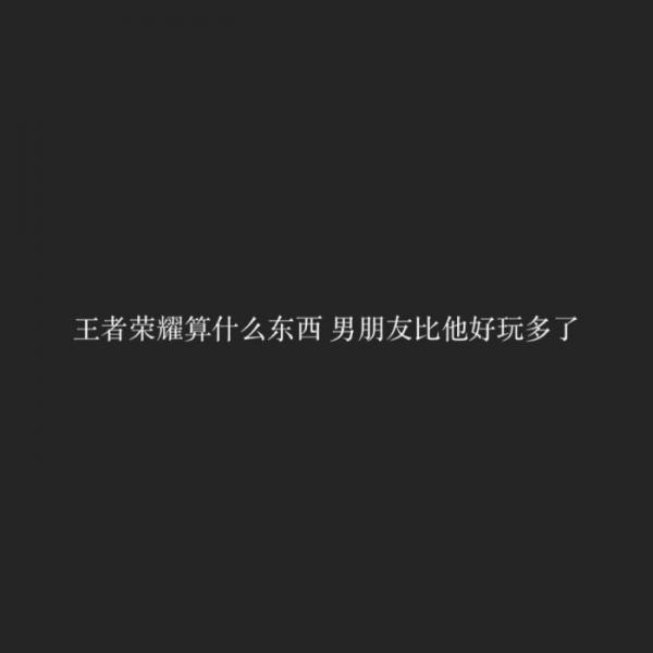 佛家禅语五字真经 一句话佛语 第五张