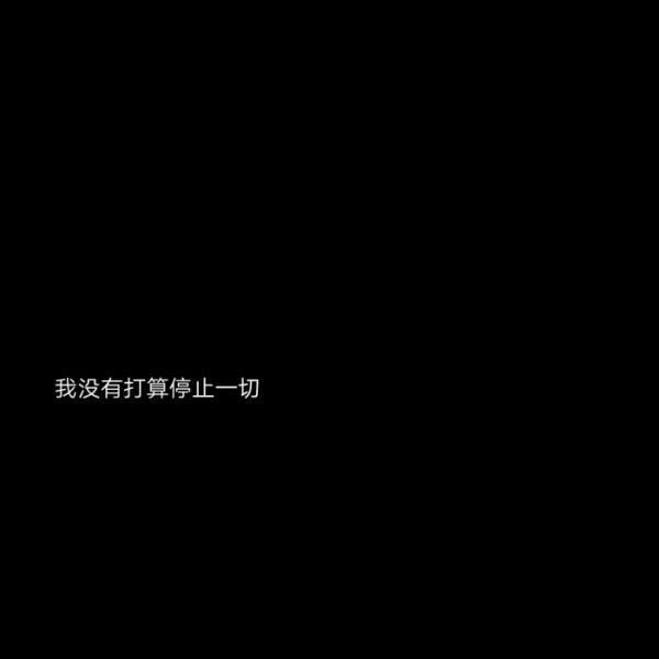 佛家经典禅语幸福 佛语录语录摘抄_4 第五张