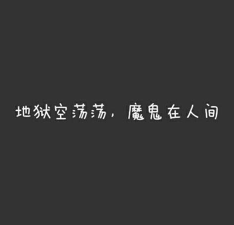 青州禅语食宴餐馆 佛系禅言_2 第三张