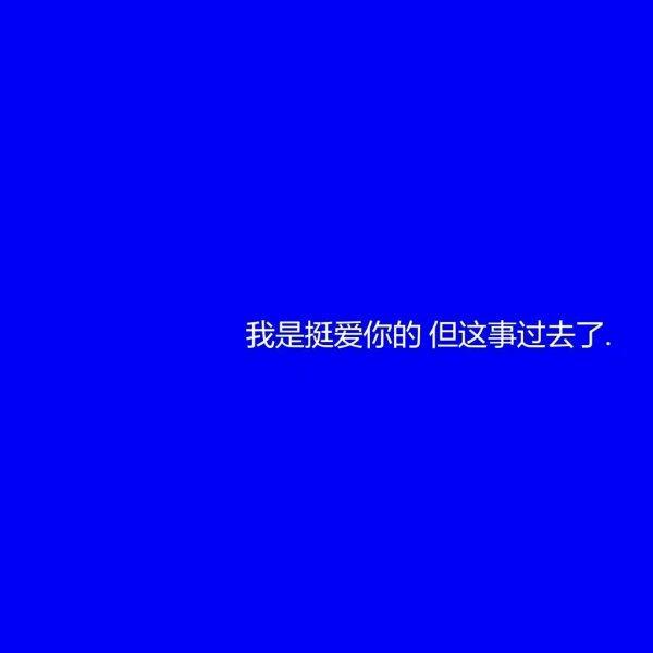 经典禅语早安语录 第一张