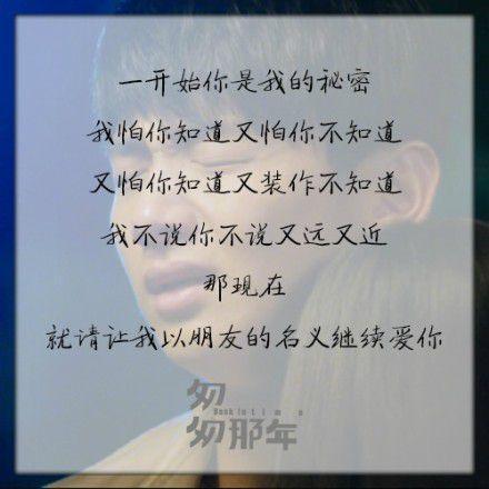 禅语怎么解释微笑 一禅语 第二张