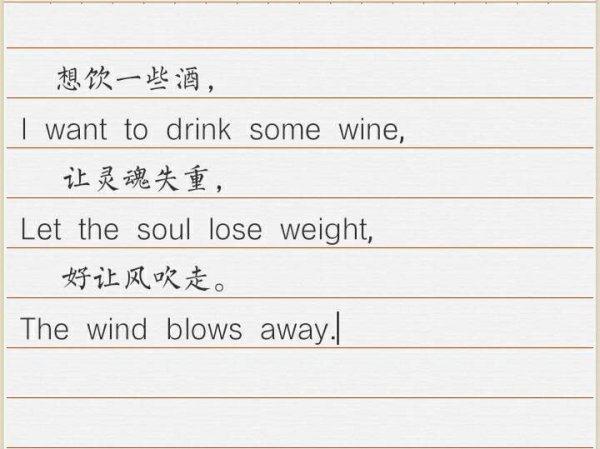 佛家禅语帮助他人 第一张