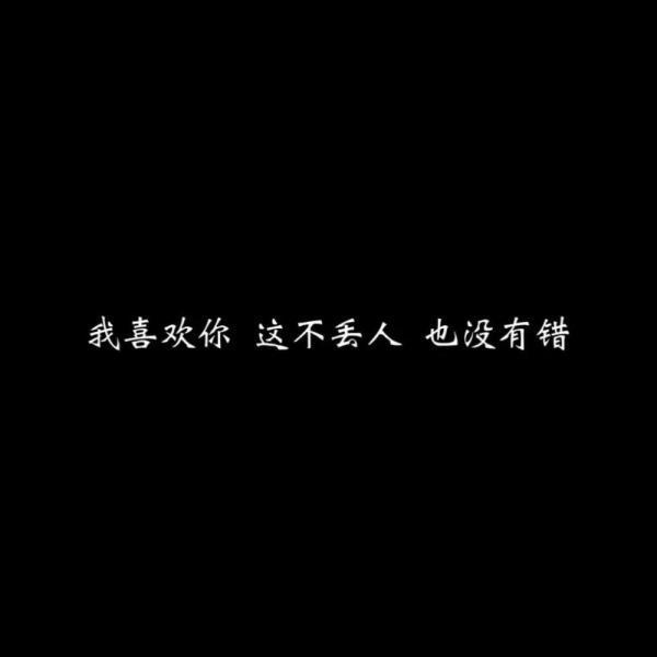 佛家对生死的禅语 佛洛依德的句子_2 第二张