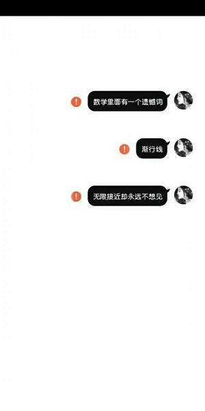 中国风里唯美句子 让人觉得暖心的句子 第四张