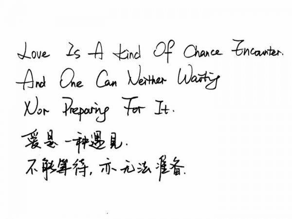 七月底的唯美句子 那些最美的句子承诺 第二张