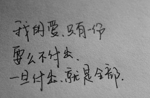 关于七月唯美句子 感悟青春的经典语句摘抄