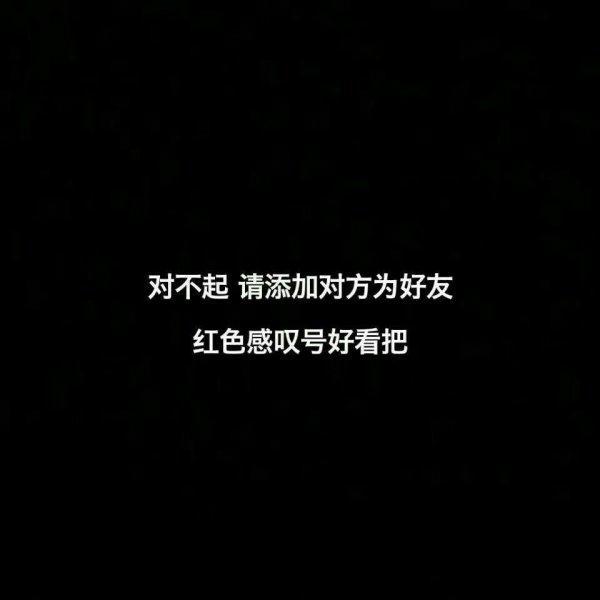 佛心禅语经典句子 佛珠修心养性的句子_2 第五张