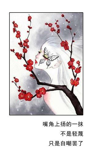 苏轼最唯美的句子 小清新唯美文字图片