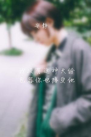 青州禅语食宴餐馆 佛系禅言_2 第四张