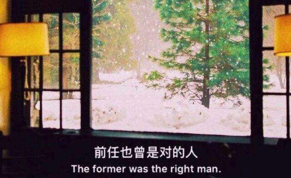 佛家经典禅语舍得 佛语(合并后############) 第三张