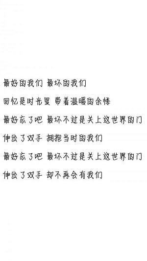 谢谢英文唯美句子 爱情唯美句子大全 第三张