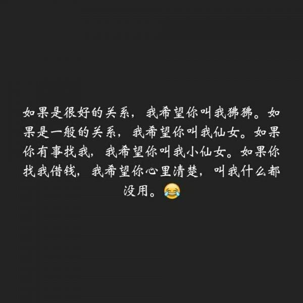 警告他人的禅语录 佛语名言名句摘抄 第五张