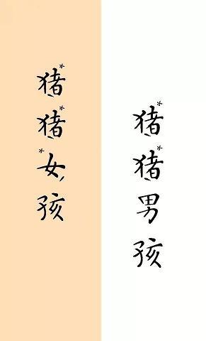 达摩六代祖师禅语 第一张