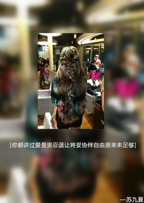 中式嫁衣唯美句子 小清新个性唯美句子