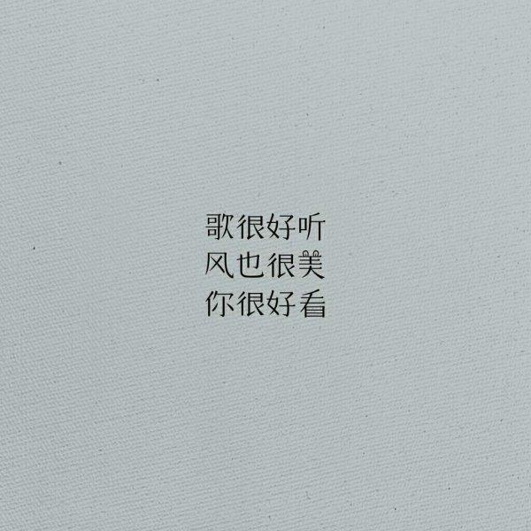 漫话西游禅语语录 佛家因果报应的禅语 第五张