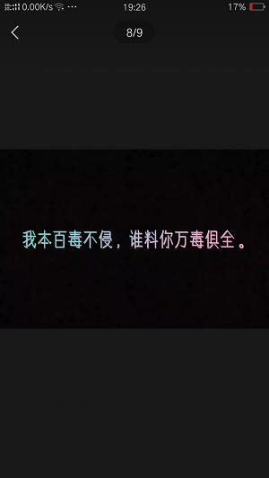 佛家禅语帮助他人 净化人心的佛理短句 第二张