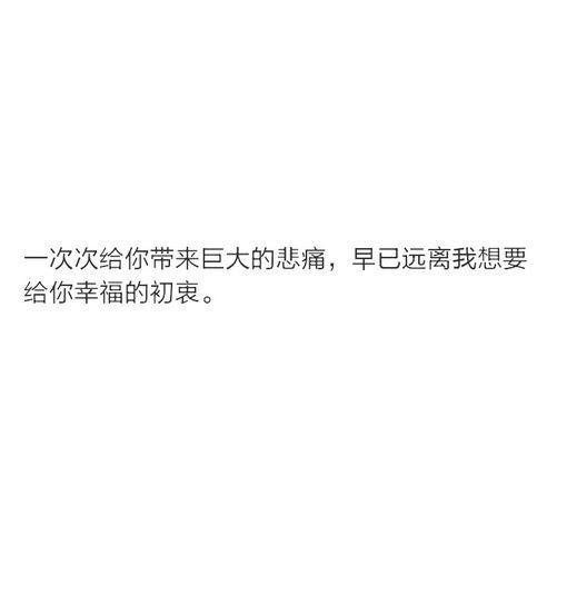 佛家对生死的禅语 佛洛依德的句子_2 第三张