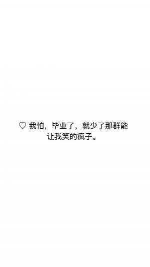 爱情句子带博 内涵情话_3