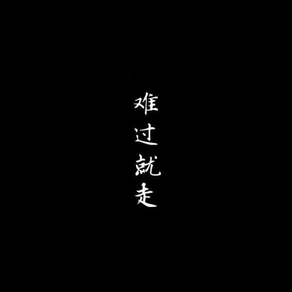 佛教经典诗词禅语 第一张