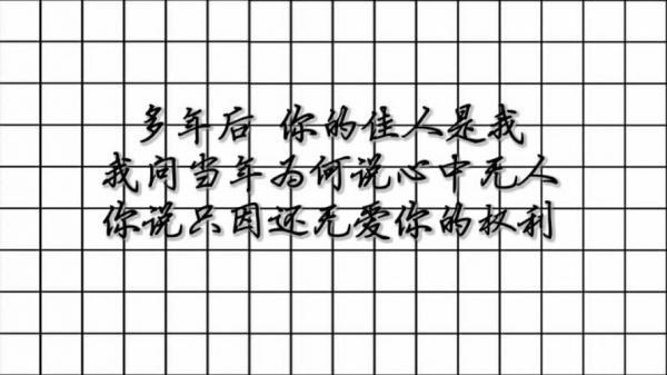 佩戴布袋和尚禅语 佛陀心语 第三张