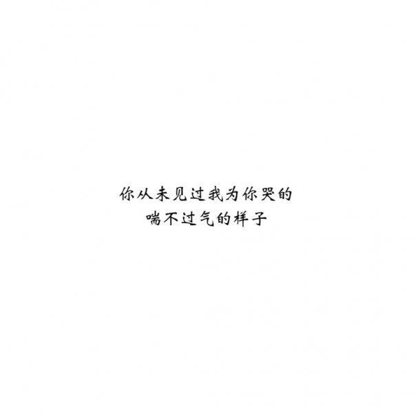 佛教中有水的禅语 佛语录语录摘抄_2 第二张