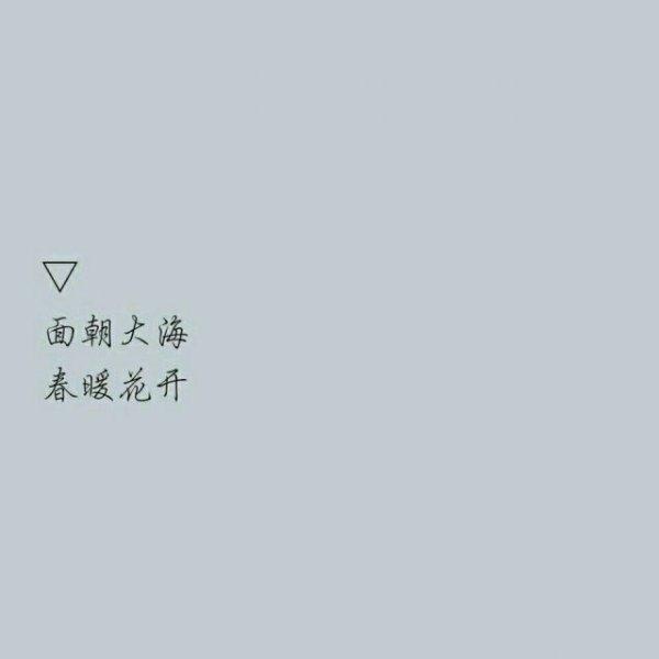 戒兴法师大慧禅语 第一张