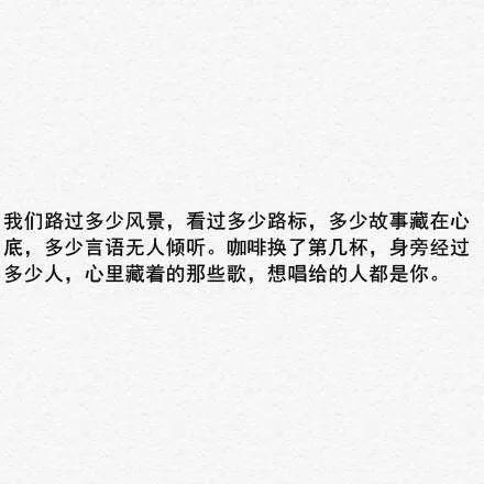 青州禅语食宴餐馆 佛系禅言_2 第五张