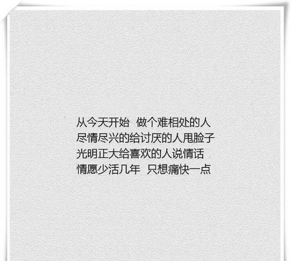 断七情六欲的禅语 佛心禅语经典句子_2 第二张