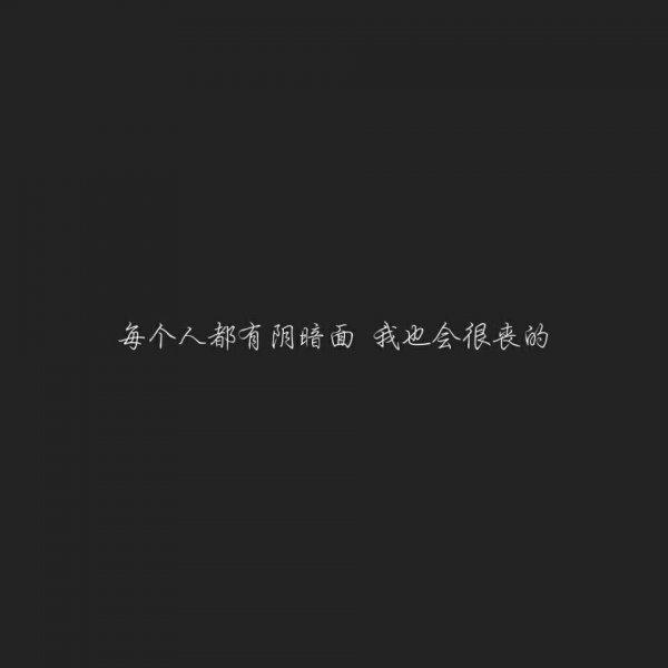 佛家经典禅语舍得 佛语(合并后############) 第四张